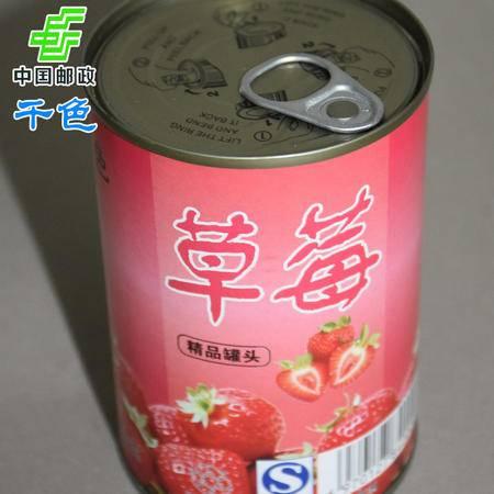 千色 草莓水果罐头425g*12罐/箱包邮