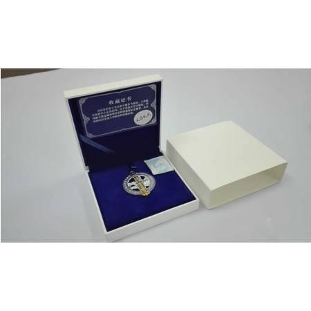 中国邮政 航天纪念章