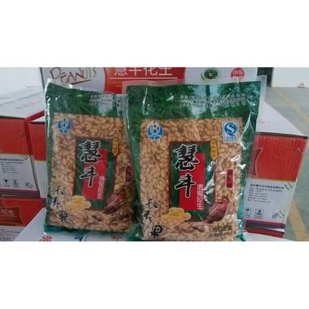 慧峰椒盐花生 2.45kg