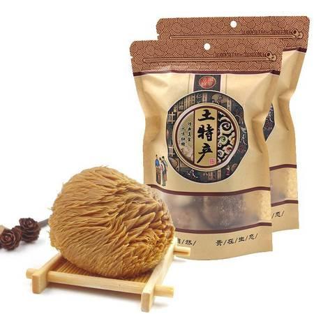 插树岭 猴头菇 新品上市 东北特产猴头菇 干货 袋装115g×2包邮