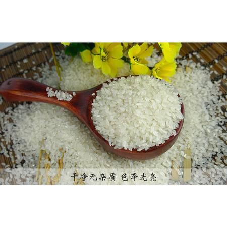 农佳汇2016虾稻有机稻米预售   新米5斤省外包邮