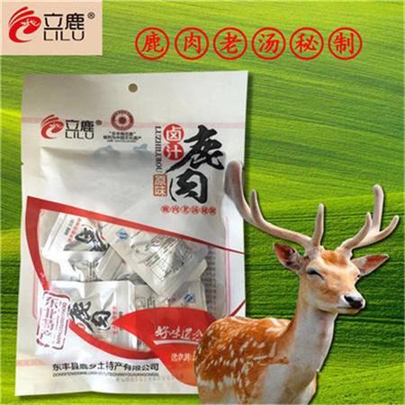 【四平馆】立鹿 卤汁鹿肉(原味)50g*4袋包邮