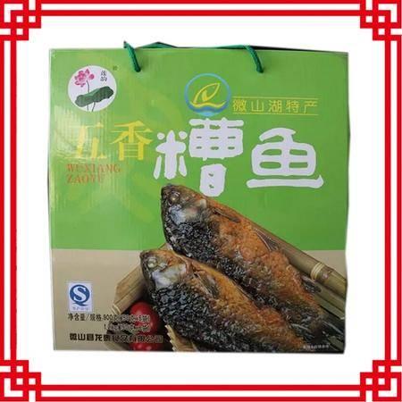 【微山龙泰】正宗微山湖糟鱼莲韵龙泰食品五香辣鱼真空包装春节年货礼物礼品