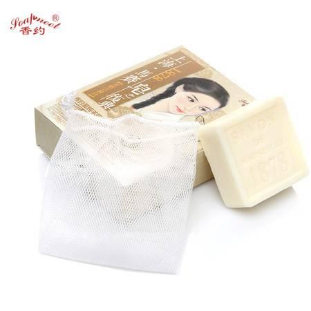 香约/Soapmeet 香约羊奶皂清洁羊奶手工皂洁面皂皂手工香皂洗脸皂精油皂85g