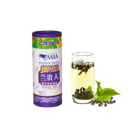 椰仙兰贵人茶50g