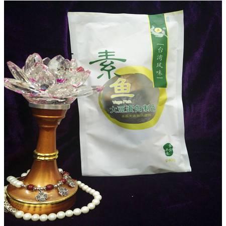 晨恩 素食(常温)素鱼/斋菜 清蒸 炒菜煮汤 240克