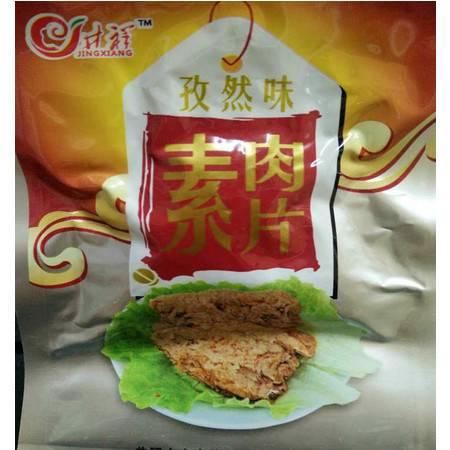 井祥 大豆蛋白 小包素肉片 六种口味 无防腐无添加