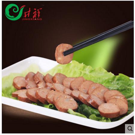 井祥 素食 素腊肠素食大豆蛋白仿荤素肉豆制品斋菜