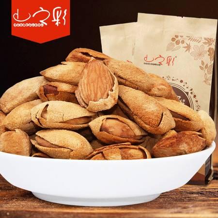【山之彩】巴旦木手剥薄壳奶油味特产年货零食坚果炒货 180g袋