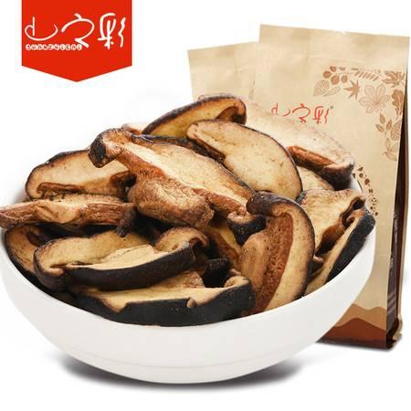 山之彩-黑胡椒味香菇脆片88g 香菇干零食即食果蔬干蔬菜干