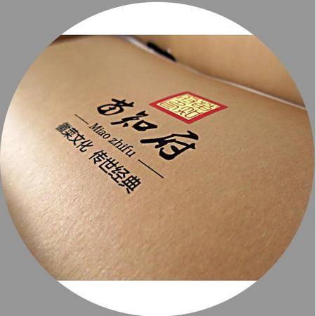 苗知府臭鳜鱼精品礼盒装