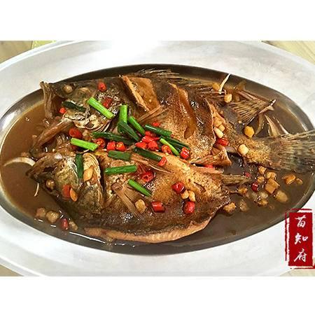 安徽苗知府臭鳜鱼1斤-1.1斤