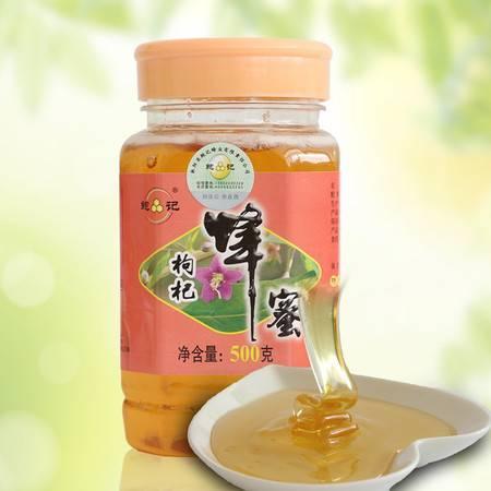 鲍记枸杞蜂蜜土蜂蜜农家野生蜜500克
