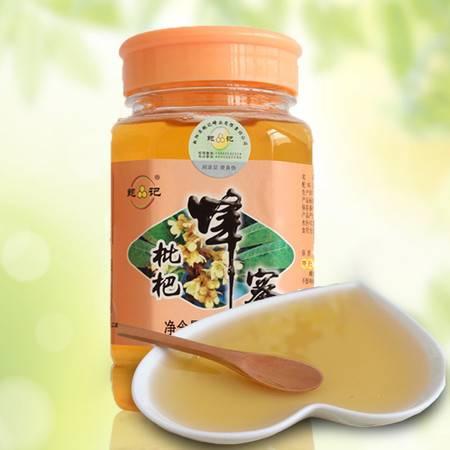 鲍记枇杷蜜农家自产野生天然蜂蜜500克滋补品