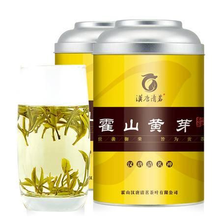 2016新茶 汉唐清茗 特级霍山黄芽 罐装黄茶散装绿茶春茶茶叶