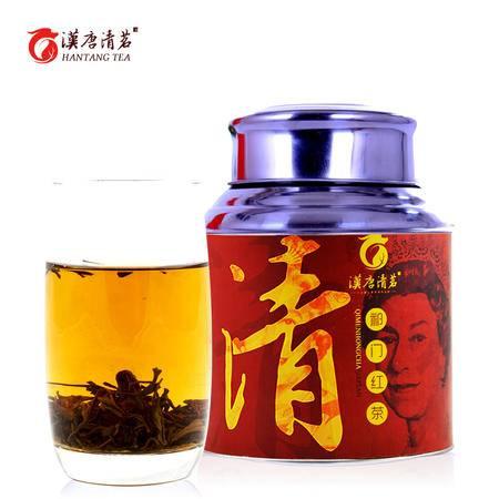 特级祁门红茶 原产地散装自喝红茶 春茶红香螺红茶大份量300g