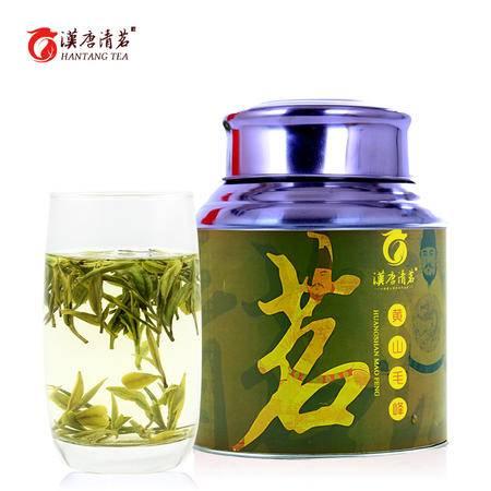 汉唐清茗 黄山毛峰 春茶正宗原产地绿茶 散装毛峰茶叶 罐装200g