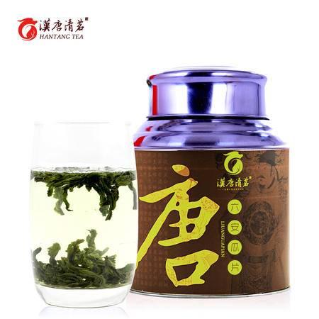 汉唐清茗 一级六安瓜片手工绿茶叶大份量250g罐装包邮