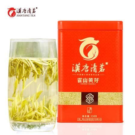 汉唐清茗雨前霍山黄芽 正宗原产黄茶 2016春茶 自喝听装茶