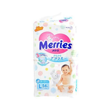 花王/KAO 日本进口花王纸尿裤L54婴幼儿尿不湿新生儿尿片