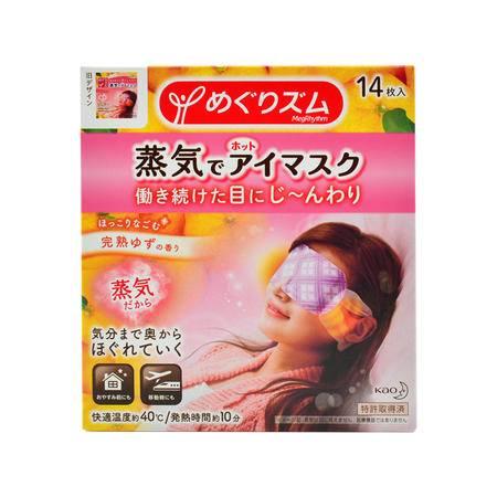 花王/KAO 花王 蒸汽眼罩 柚子 14枚
