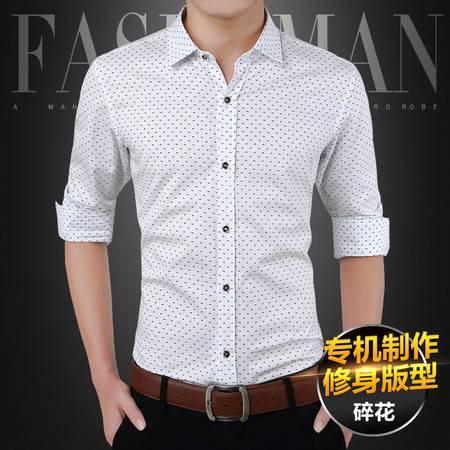 CCZO男装2016秋季新款男士长袖衬衫韩版修身时尚休闲纯棉免烫商务衫衣