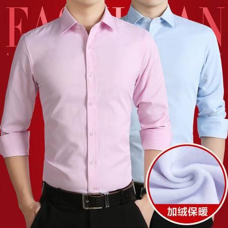 CCZO 秋冬新款男式加绒保暖衬衫长袖修身商务青年寸衫加厚保暖带绒衬衣