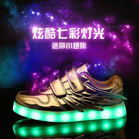 凯王帝 带翅膀平底发光鞋儿童LED流动闪光鞋男童闪灯鞋女童板鞋休闲童鞋