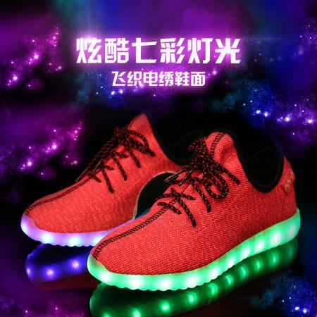 凯王帝 七彩发光椰子鞋运动鞋跑步鞋夜行鞋灯鞋旅游鞋漫步鞋