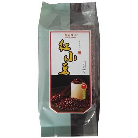 蕴奇绿丰 优质红小豆 400g真空包装 科尔沁草原五谷杂粮 厂家直销