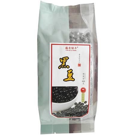 蕴奇绿丰 绿心黑豆 400g真空包装 科尔沁草原五谷杂粮 厂家直销