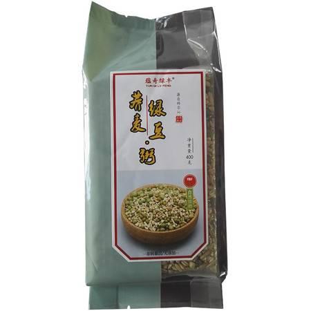蕴奇绿丰 荞麦绿豆粥 杂粮养生粥品 400g真空包装 科尔沁草原杂粮 厂家直销