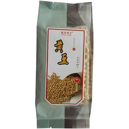 蕴奇绿丰 优质黄豆 400g真空包装 内蒙古科尔沁草原五谷杂粮 厂家直销