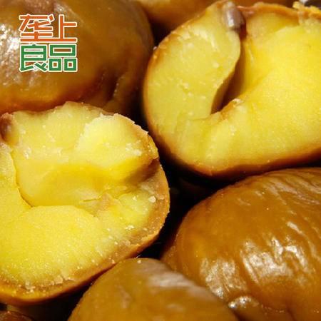 垄上良品 罗田即食板栗仁甘栗仁零食湖北特产坚果小吃熟栗子88g