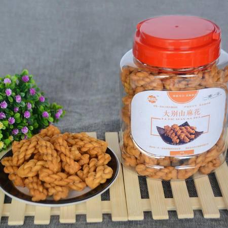垄上良品 别山英山特产小麻花咸味香脆零食传统小吃糕点点心400g