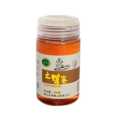 蜂蜜纯净天然农家自产土蜂蜜500g