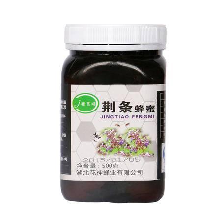 蜂蜜纯净天然农家自产蜜荆条蜜500g