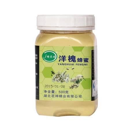 蜂蜜纯净天然农家自产槐花蜜枣花蜜枸杞蜜荆条蜜500g