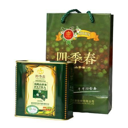 四季春 大别山山茶油 天然有机山茶油500ml