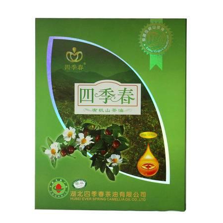 四季春 天然野生山茶油750ml+300ml*2礼盒装