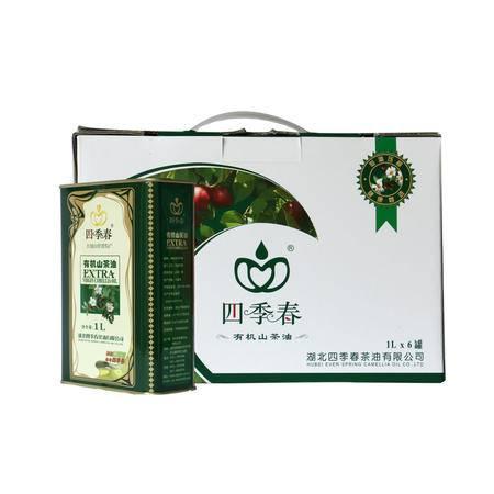 四季春 天然野生山茶油1Lx6罐装