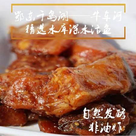 垄上良品 权贵 香辣鱼块零食即食小吃办公美食特产自制野生肉制品120g混装