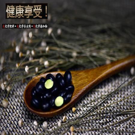 垄上良品 大别山山农家自产黑豆粗粮磨黑豆粉 纯天然大粒绿心黑豆 包邮
