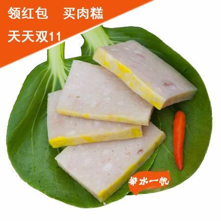 麻城白果肉糕3斤装 当天现做真空包装 麻城特产肉糕非鱼糕