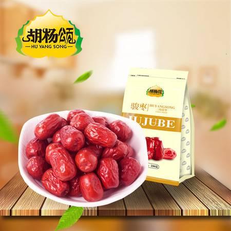 西域红福 胡杨颂 新疆特产 骏枣二级250G