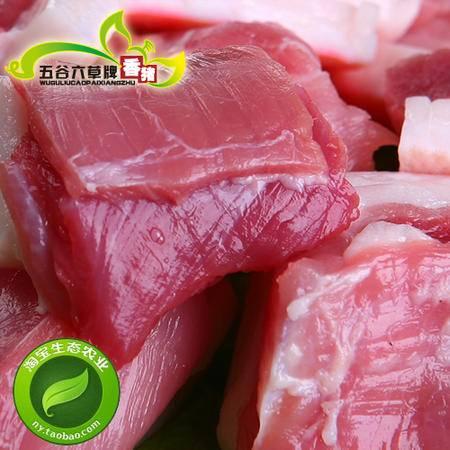 【五谷六草】正宗散养巴马香猪肉土猪肉韩国烤肉现杀五花肉排骨