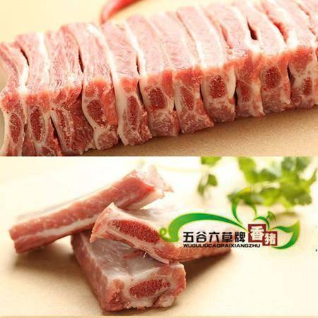 五谷六草 散养巴马香猪纯肋排300g*2盒 新鲜小排 猪肋排骨 冷生鲜 现杀 新鲜猪肉