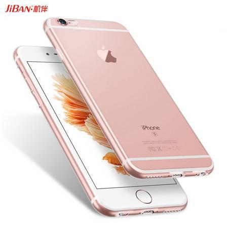 新款iPhone6/6plus手机壳苹果6s/6sp超薄透明简约硅胶防摔软壳保护壳