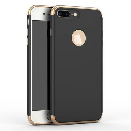 机伴 苹果7新款电镀创意手机壳 适用于苹果iPhone7 7plus奢华磨砂款
