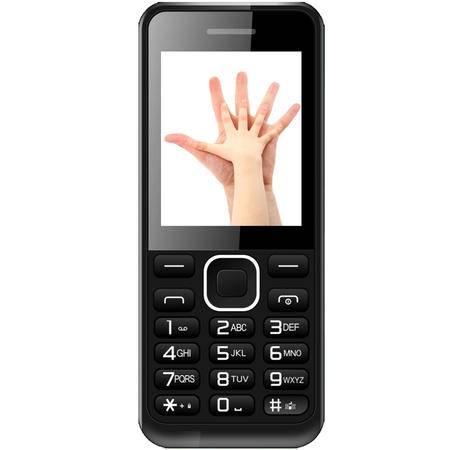 福中福  F699G 双卡双待移动联通2G老人手机 老人机